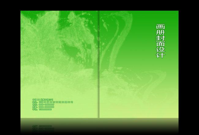 水广告中国风美术艺术 行业 样本 画册 封面 设计 模板 psd 分层 源