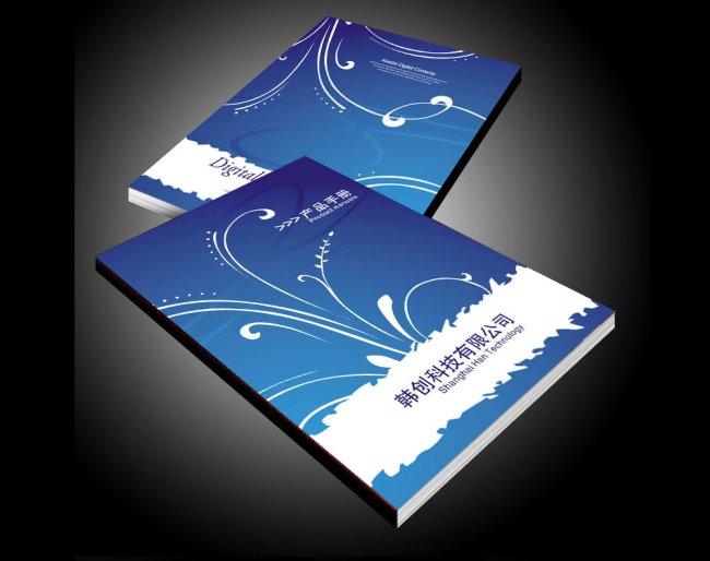 封面设计模板模板下载 封面设计模板图片下载 蓝色 圆形      样本