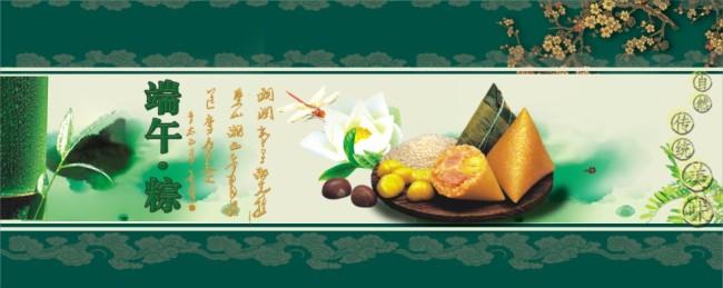 竹子节手绘