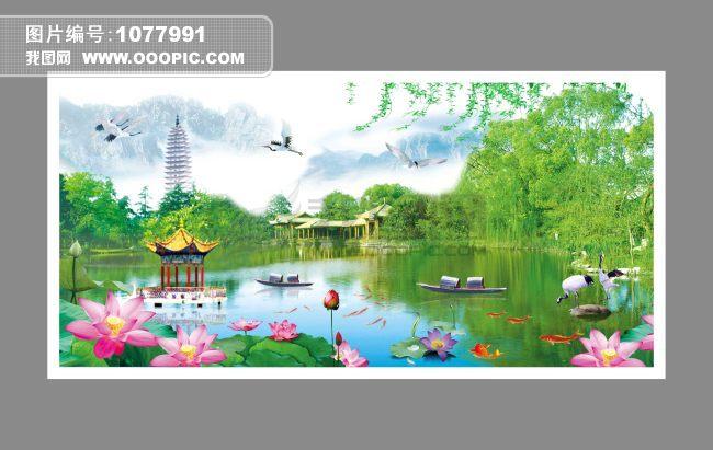 山水风景画模板下载(图片编号:1077991)