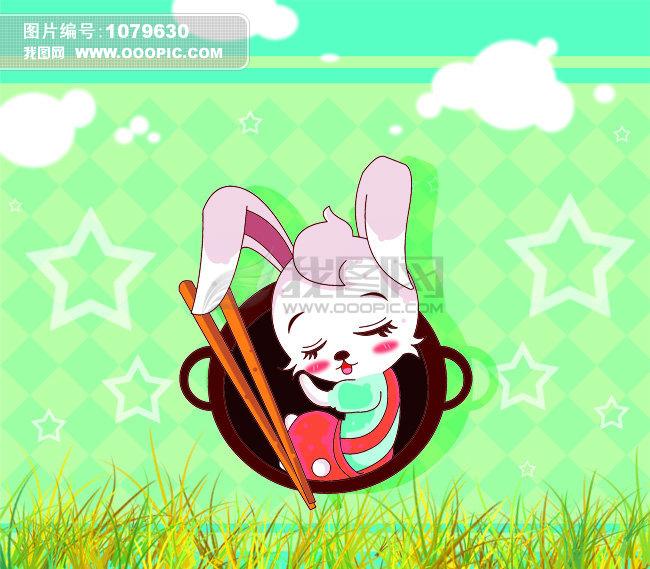 14 17:58            浏览:[13] 卡通动物插画下载原图小白兔睡觉卡通