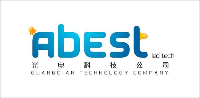 LED灯LOGO模板下载 1081537 其他行业logo