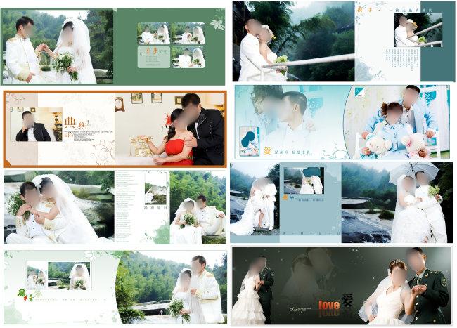 平面设计 其他 婚纱照|儿童写真 > 婚纱画册模板  下一张&gt