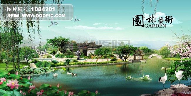 园林竹子手绘平面图