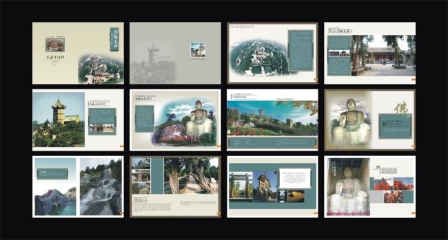 景区旅游宣传画册模板下载(图片编号:1087324)