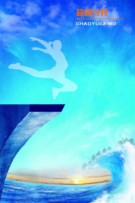 商业海报背景模板下载 商业海报背景图片下载