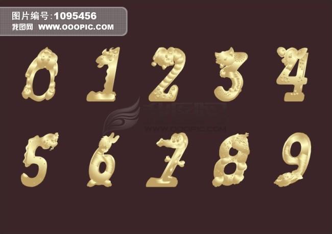 动物形象艺术字模板下载(图片编号:1095456)