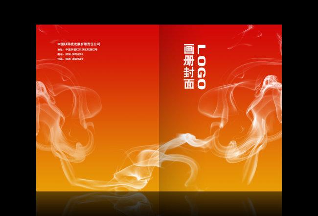 红色广告画册封面设计模板