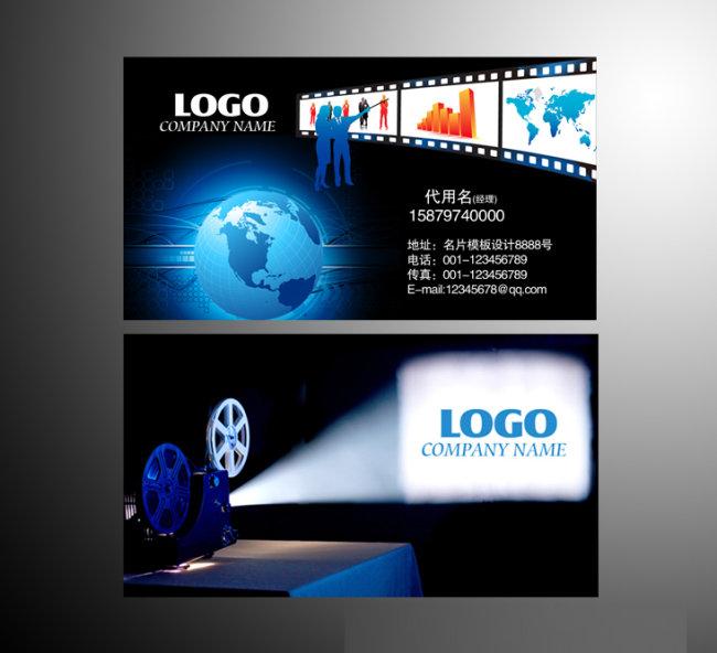 影视名片模板下载 影视名片图片下载 名片 名片模板 名片设计 名片