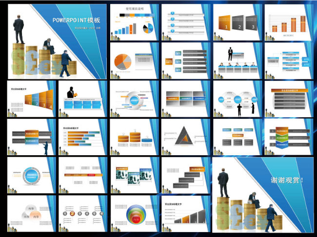 我图网提供精品流行金融商务PPT模板素材下载,作品模板源文件可以编辑替换,设计作品简介: 金融商务PPT模板,模式:CMYK格式高清大图,使用软件为软件: PowerPoint 2003(.PPT) 金融 商务