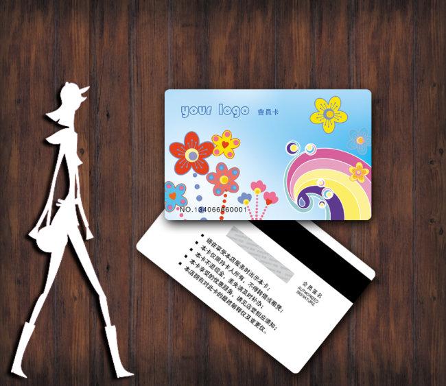 可爱花朵卡通会员卡模板下载(图片编号:1112920)