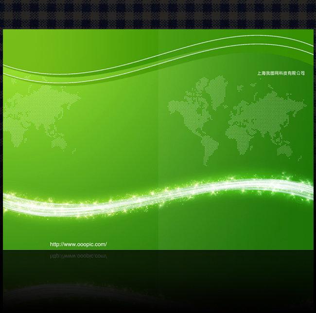 封面素材 封面图片素材 封面封底 数码科技背景 数码背景 绿色科技