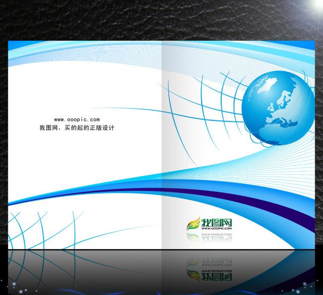 图册 精装 册 培训 图书 招标书 说明书 通讯录 产品手册 制度封面 操图片
