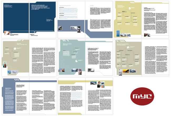画册模版 版式设计; 画册目录排版设计; 模板 其他模版 个人作品集