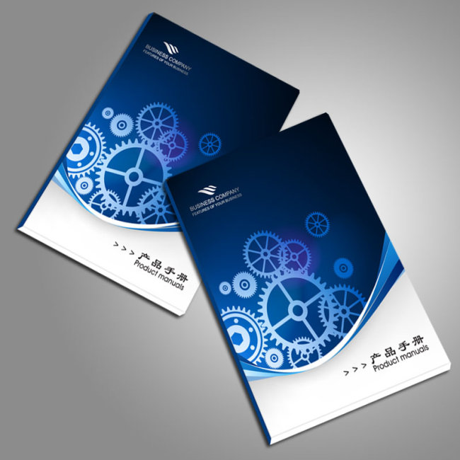 蓝色齿轮 工程机械画册设计矢量模板