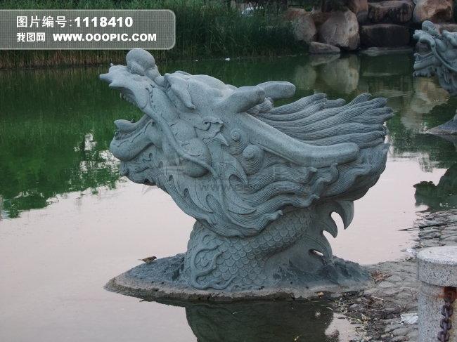 城市公园 龙头 雕塑图片素材(图片编号:1118410)_自