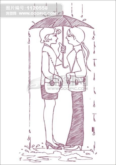 人物插画 > 伞下相遇