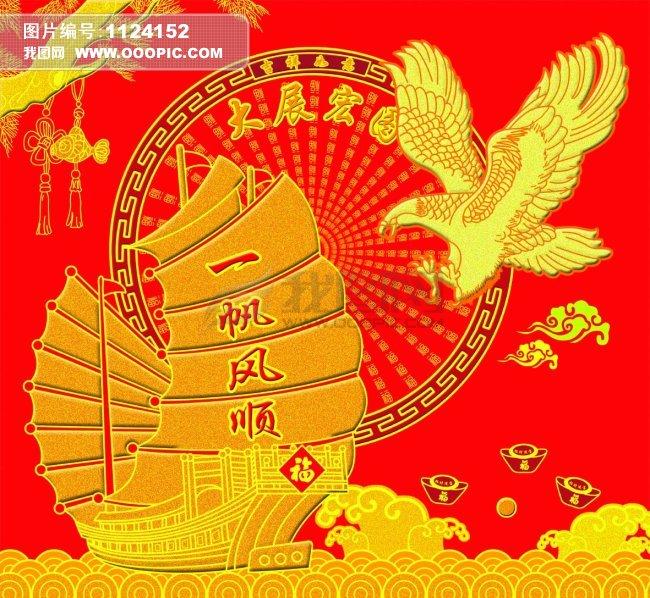 2012年01月17日 - tck0123456祝帅 - 小芳休息中;祝福健康好心情