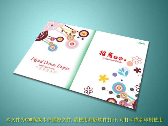 创意儿童书籍封面