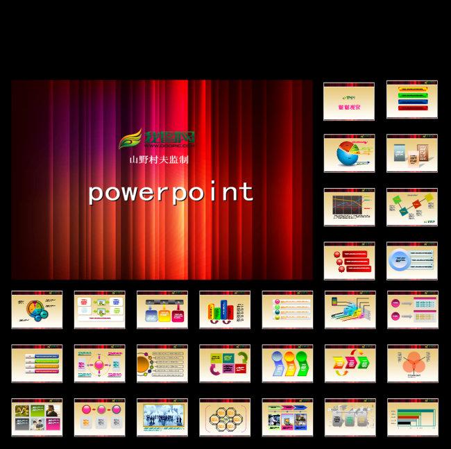 ppt动态图片素材库-时尚ppt模板下载模板下载 1134627 艺术 时尚 抽象PPT模板 总结计划