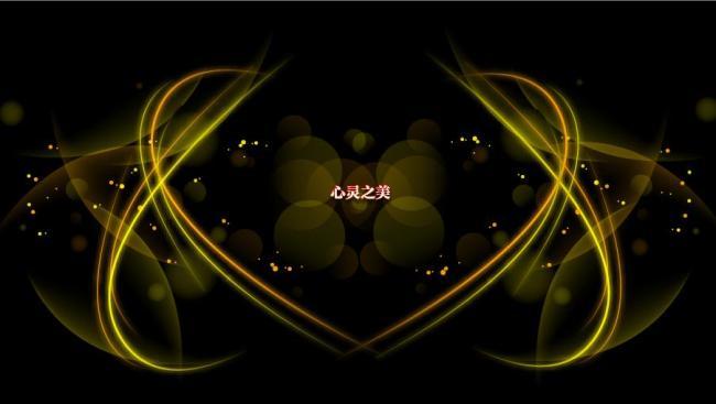 心灵之美图片作品是设计师在2010-07-04 22:16:08上传到我图网,图片编号为1135915,图片素材大小为0.53M,软件为软件: Illustrator CS3(.AI),图片尺寸/像素为,颜色模式为模式:CMYK。被素材作品已经下架,敬请期待重新上架。 您也可以查看和心灵之美图片相似的作品。