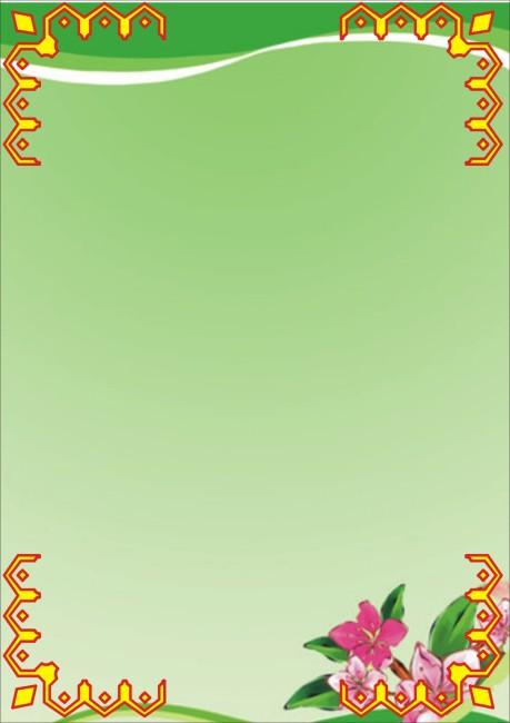 菜谱模板模板下载(图片编号:1137084)_菜单|菜谱设计
