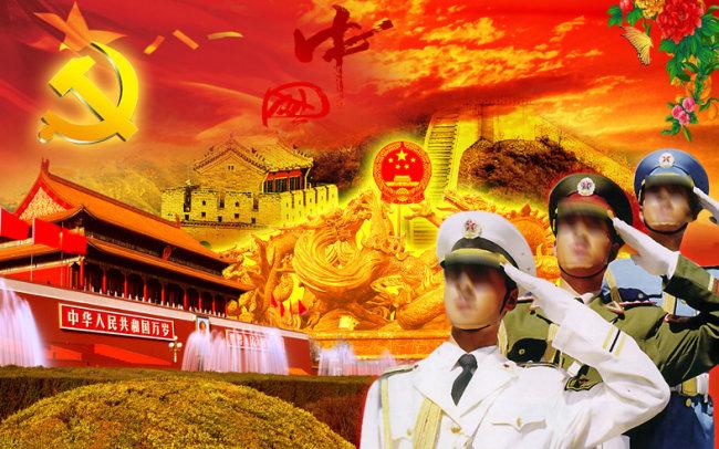 天安门广场 天安门正面 长城 长城图片 长城背景 海陆空 海陆空军人
