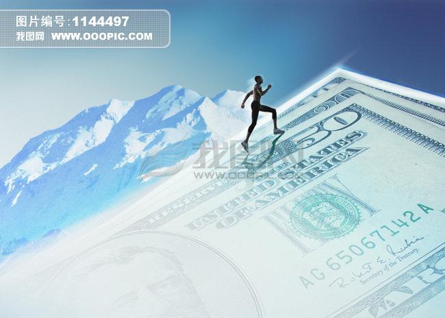 银行手绘海报保险
