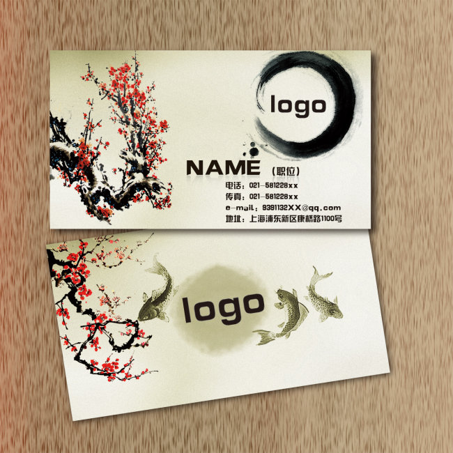 模板/[版权图片]中国风 古文化名片模板