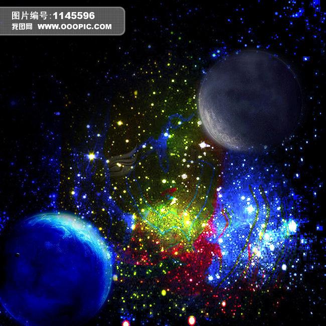 星球宇宙图片
