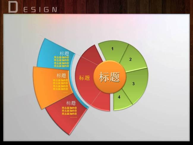 数据统计表格模板