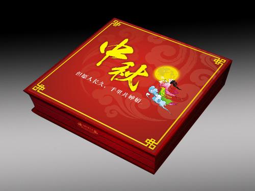中秋月饼盒子(封面)