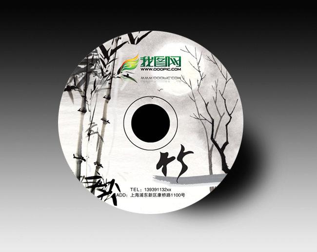 光盘 光盘封面设计素材