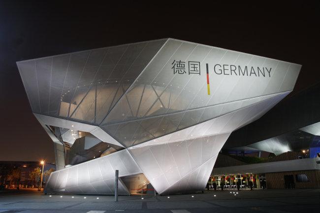 上海世博会 德国馆