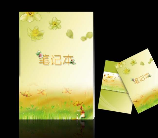 笔记本封面设计模板下载