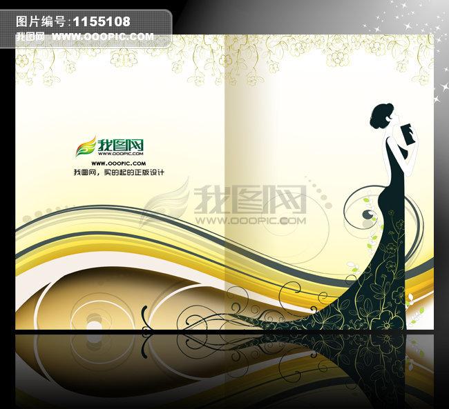 人物 服装 纺织 花纹 金黄 背景 背景底纹 封面 样本 画册 封底 封皮