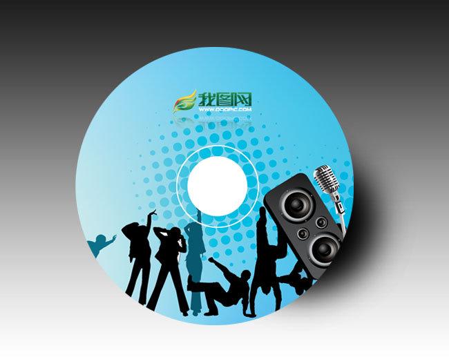光盘封面设计 光盘模板下载