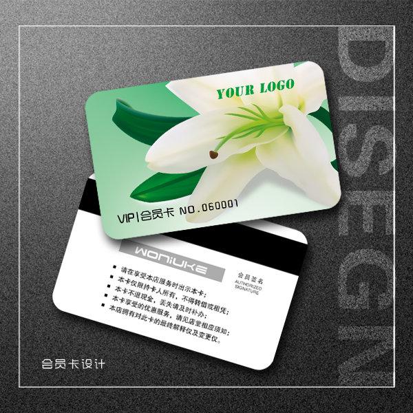 百合花会员卡设计图片