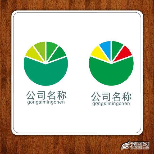 圆形标志 logo模板下载 圆形标志 logo图片下载