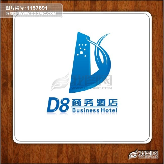 商业服务logo设计素材下载 标志logo设计 买断版权 设计模板下载 第