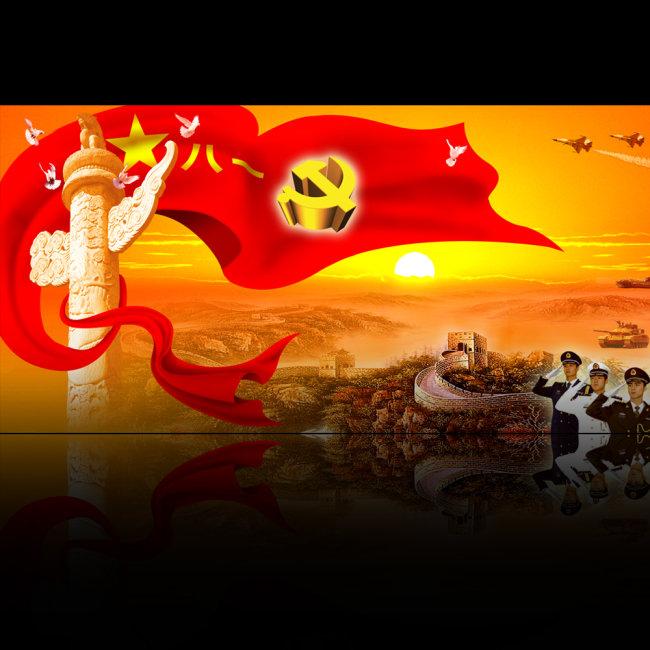 党建展板模板图片下载 建军展板 军队 部队展板国旗 华表 天安门 宝剑