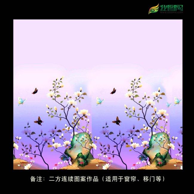 素材 下载/[版权图片]移门二方连续系列PSD素材下载