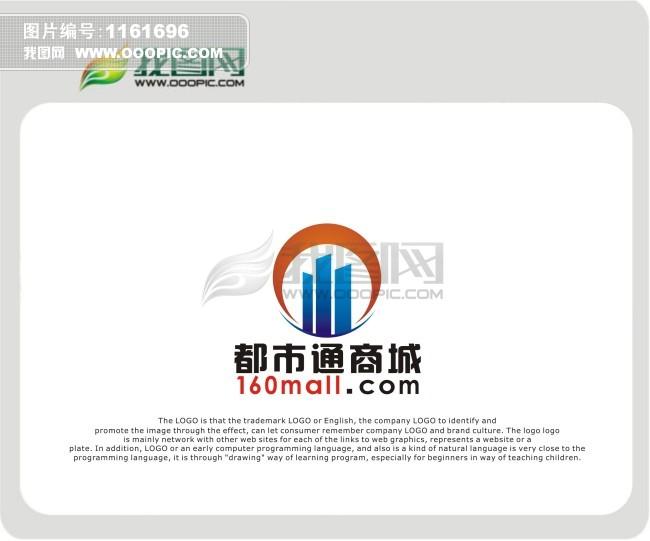 都市通商城logo logo设计 房地产logo 房地产logo设计 房地产LOGO-都