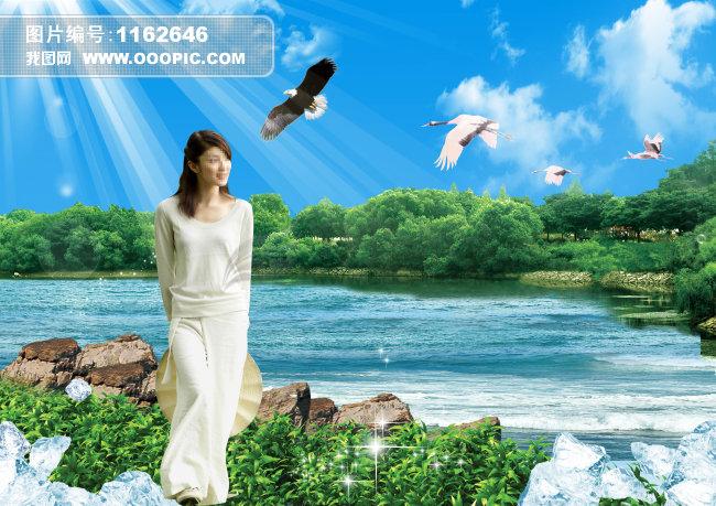 风景和美女模板下载图片编号:1162646