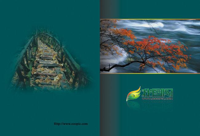 风景画册封面模版模板下载(图片编号:1163106)_其它