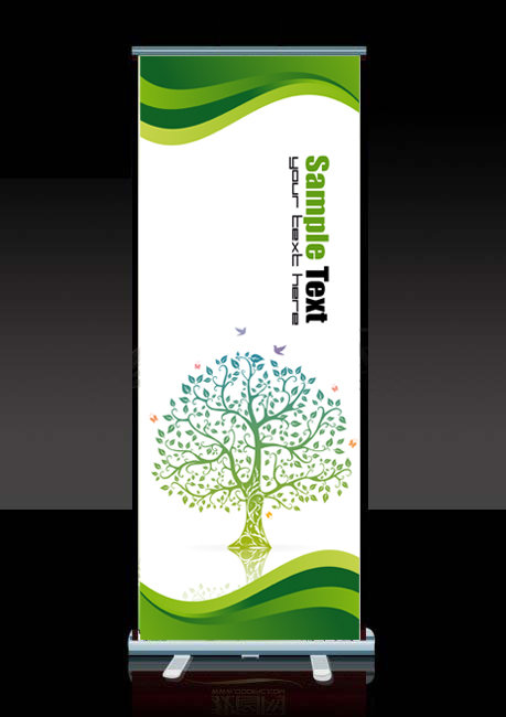 树木 自然 环保 低碳 清新 学校 教育 背景 背景设计 模板 ai 矢量