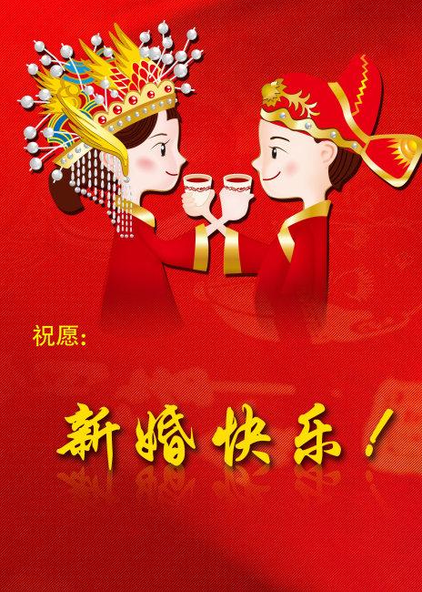 婚宴设计 婚宴海报 结婚素材模板下载 婚宴设计 婚宴海报 结婚素材