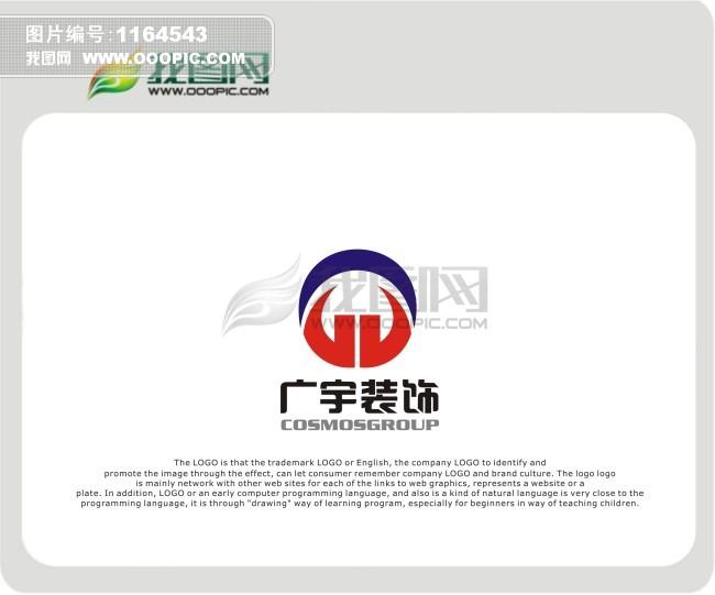 北京装饰网logo-建筑装潢logo设计素材下载 标志logo设计 买断版权 设高清图片