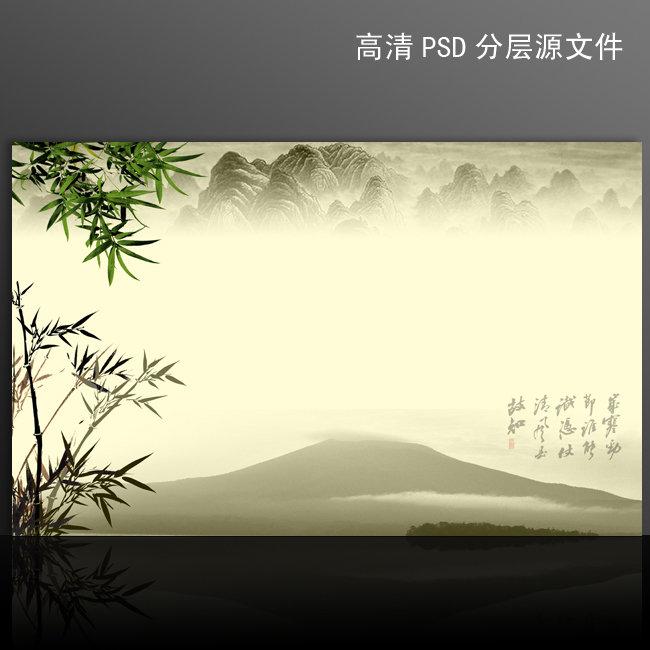 高清大气中国风psd背景展板海报图片
