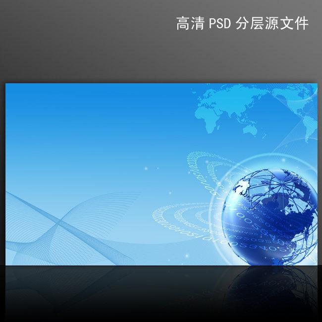 蓝色科技 公司企业展板背景设计模板下载 蓝色科技 公司企业展板背景